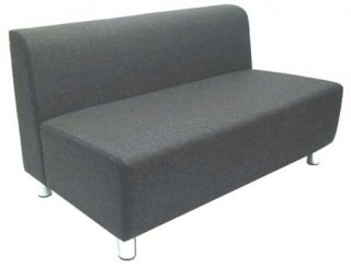 Commercial Lounge Bench