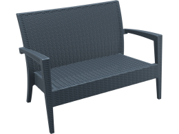 Wicker Outdoor Lounge Chair